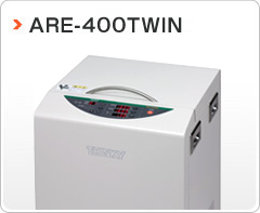 thinky are-400 twin