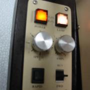Energy Beam H1250.2